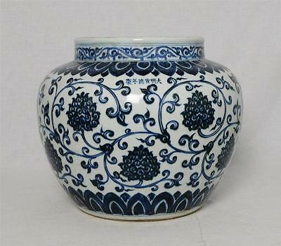 Chinese  Blue and White  Porcelain  Jar  With  Mark      M3018