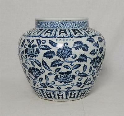 Chinese  Blue and White  Porcelain  Jar  With  Mark      M3019