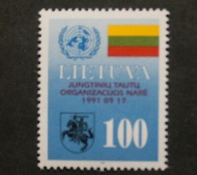 Admission to U.N.O. stamp, National emblem, 1992, Lithuania, SG ref: 500, MNH