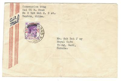 Hong Kong Airmail Cover 1949 From Canton, China To Young Sk. Canada B/s