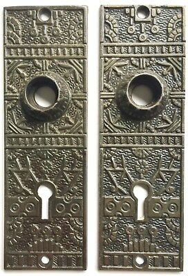 "Antique Set Of 2 Unique Ornate Geometric Pattern Iron Door Plates 5 5/8"" X 1 3/4"
