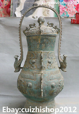 "21"" Old Chinese Bronze Ware Ancient Portable Dragon Beast Pot Jar Crock Statue"