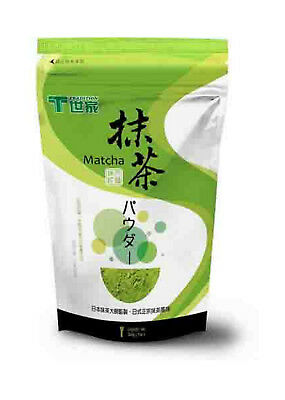 Tradition Matcha Green Tea Powder Drinking Cooking Japanese 200g Cake Quality