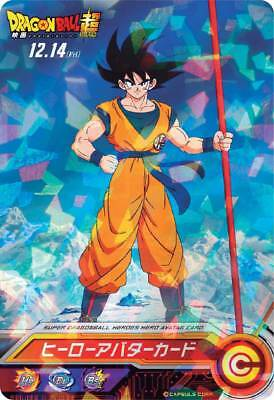 Dragon Ball Super : Broly Movie 20th 12.14 Avatar Card Goku Not For Sale