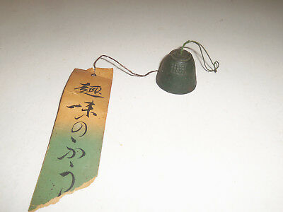 Vintage Japanese Bell Chime