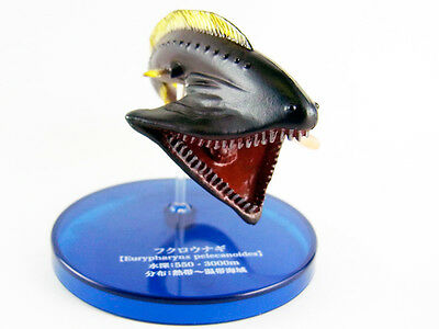 Takara Tomy Arts Deep Sea Ocean PELICAN EEL Fish Figure