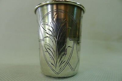 Lovely old rare Antique Judaica Russian hallmarked  Silver Kiddush cup