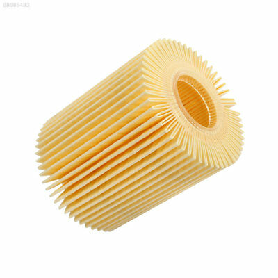7584 04152-31080 Oil Filter Auto Oil Filter Replacement Lubricating Smooth