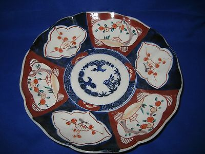Antique Japanese Meiji Imari Plate  Hand Painted  Scalloped