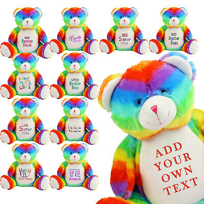 Large Rainbow Bear 42cm Personalised Soft Teddy Bear Embroidered & Pyjama Case