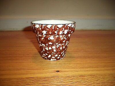 """Vintage Stangl Flower Pot Herb Pot  - 3.25"""" high - Brown and White - Excellent!"""