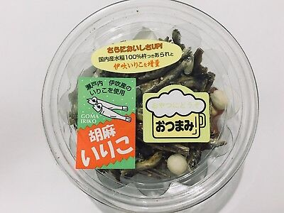 """Daibun"" Anchovy Fish Snack with Rice Cracker [From Japan] - 80g - High calcium!"