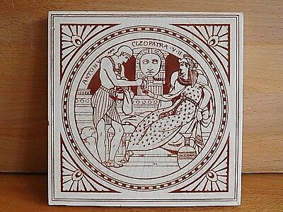 19Th Century Minton Antony And Cleopatra Shakespeare Tile By John Moyr Smith