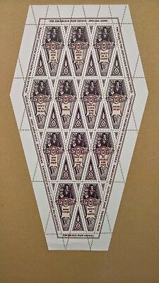 Discworld Stamps UBERWALD 60 BIZOT Coffin shaped sheet 'Limited Edition'