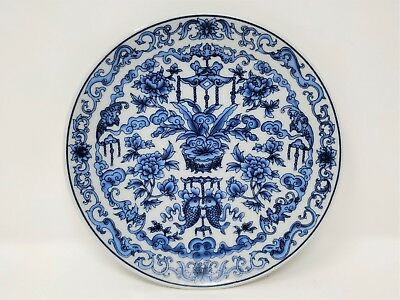 """Chinese Blue and white Porcelain Hand-Painted Peony Plate 6""""with Qianlong Mark"""