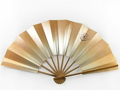 Vintage Japanese Geisha Odori 'Maiogi' Folding Dance Fan from Kyoto: Nov18-B