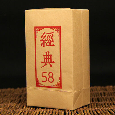 Classical 58 Dianhong Black Tea 180g Premium Dian Hong Organic Yunnan Black Tea