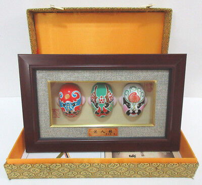Chinese Opera Masks Wooden Frame Shadow Box - China National Museum of Fine Arts