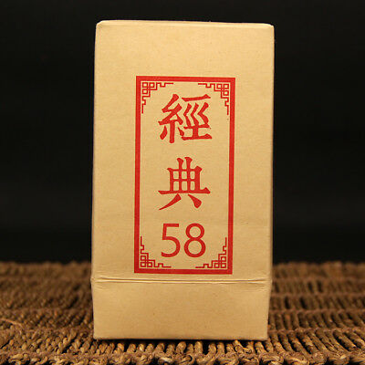 Premium Classical 58 Dianhong Golden Needle Dian Hong Yunnan Black Tea 180g