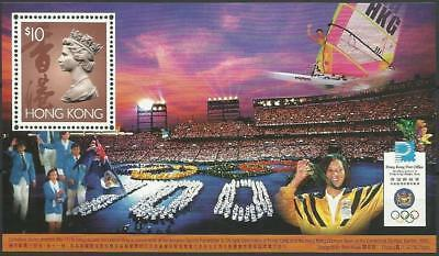 Hong Kong 1996 MNH MUH M/S - Congrats Olympic Games Outstanding Achievements