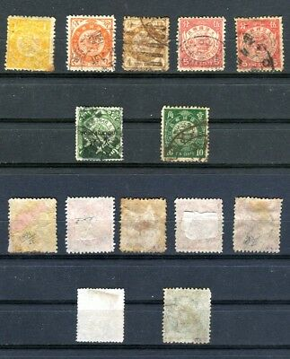 CHINA Chinese Imperail Post small collection Drachen Dragon