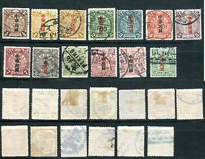 CHINA Chinese Imperail Post collection with Overprint Drachen Dragon2