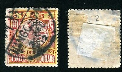 CHINA Chinese Imperail Post 2 Dollar with Overprint Drachen Dragon