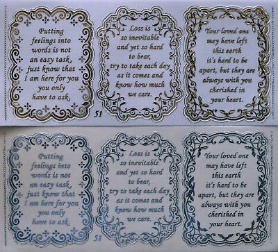 Double Embossed Clear Sympathy Loss PEEL OFF STICKERS 3  Verses No. 51