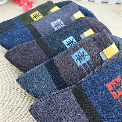 5 Pairs Men's Casual Thick Thermal Wool CashmereSport Winter Warm Dress Tool