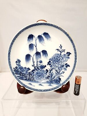 "18th/19thC Chinese Antique Blue & White Garden Scene Saucer / Bowl 6.25"" Qing"