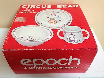 "Epoch Noritake ""Circus Bear"" Mug, Plate & Bowl 3 Piece Child's Set  E742 MINT!"