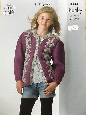 Stylecraft Special Chunky Childs Diamond Pattern Cardigan Knitting Kit