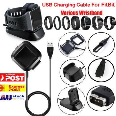 USB Charger Cable Charging For FitBit Flex 2 Charge 2 Alta HR Blaze Ionic Versa