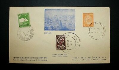 Judaica Israel Palestine 1948 Old Cover Interim Minhelet Haam 3 Periods. F12