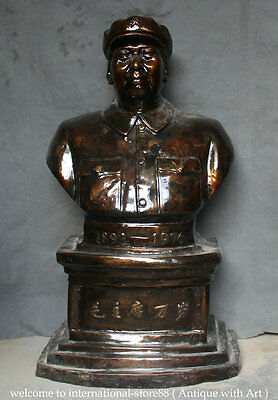 """30"""" Old Larger China Famous Bronze Mao Ze Dong Leader Chairman Head Bust Statue"""