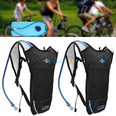 B-SOUL Running Cycling Vest Backpack Camping +2L Hydration Water Bladder Bag AU