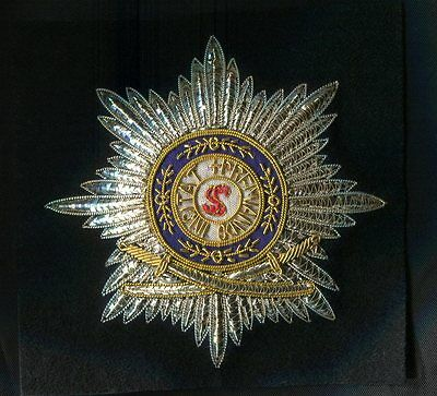 Order of St Stanislaus Grand Cross Imperial  Russian military