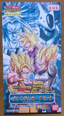 Data Carddass Dragon Ball Z 2・Premium Card Set [1 Boite = 15 Boosters]