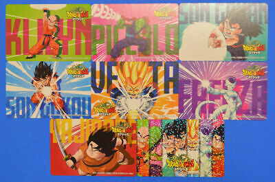 Dragon Ball Scratch・Lottery Limited FULL SET [8 Cartes]