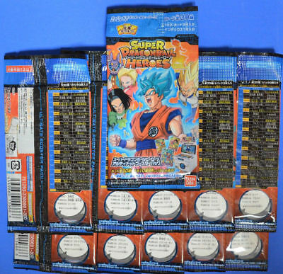 Super Dragon Ball Heroes ・PUMS-01~30 FULL SET Ultimate Booster Pack (10 Boosters