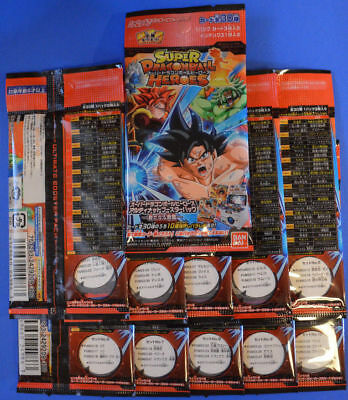 Super Dragon Ball Heroes ・PUMS3-01~30 FULL SET Ultimate Booster Pack (10 Booster