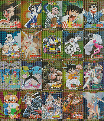 Weekly Shonen Jump 50th Anniversary・All Star Card Collection Vol.1 FULL SET