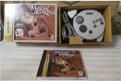 Magic Carpet +3D multi controller Japan Sega Saturn SS VG++Stock!