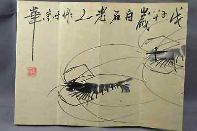 China Collectable Famous Baishi Qi Hand-Painting Shrimp Souvenir Painting Book
