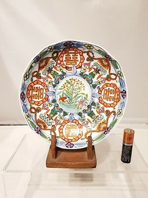 """Nice 5.75"""" 19th/20thC Chinese Antique Wucai Porcelain Saucer / Plate Qing AF"""