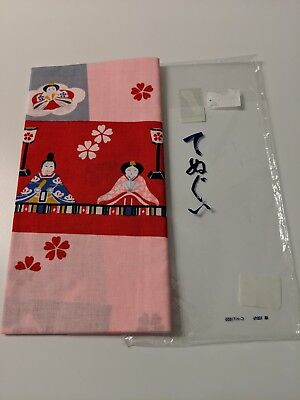 Japanese handkerchief/extended length NOS cherry blossom pink
