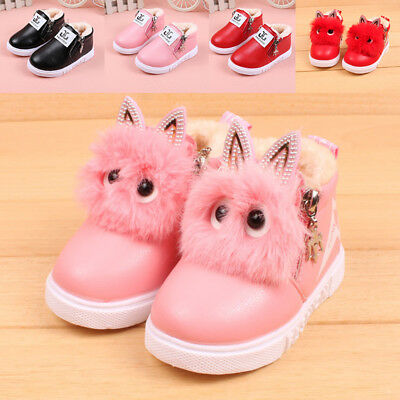 Kids Girls Infants Toddler Winter Fur Lined Warm Flat Snow Trainers Boots Shoes