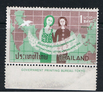 Thailand 1964 Girls And World Map