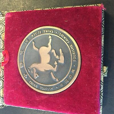 Chinese Tourism Medallion In Presentation Case