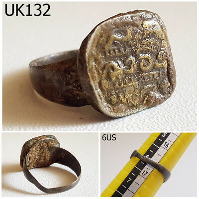 Excavated Ancient Style Egyptian Script Bronze Ring Size 6US #UK132